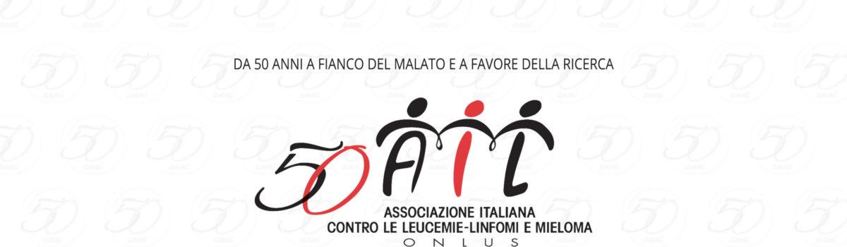 AIL Pesaro